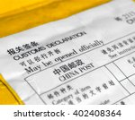 Small photo of Customs declaration on a Chinese foreign packet parcel from China