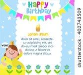 happy birthday card design... | Shutterstock .eps vector #402743509
