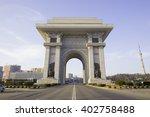 north korea  pyongyang   arch... | Shutterstock . vector #402758488