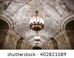 Chandeliers In The Hall Of...