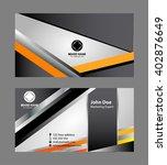 horizontal business card  | Shutterstock .eps vector #402876649