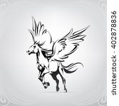 silhouette of a running pegasus | Shutterstock .eps vector #402878836