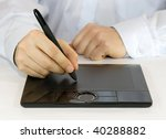 Digital Tablet - stock photo