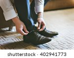 men wearing work black boot.... | Shutterstock . vector #402941773