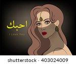 beautiful eastern woman dancer...   Shutterstock .eps vector #403024009