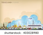 vector landmark of bangkok... | Shutterstock .eps vector #403028980