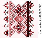 ukrainian ornament vector | Shutterstock .eps vector #403035880