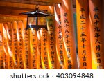 lanterns at fushimi inari... | Shutterstock . vector #403094848
