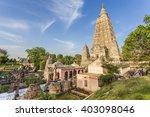 Mahabodhi temple, bodh gaya, India.