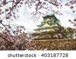 osaka castle in cherry blossom... | Shutterstock . vector #403187728