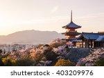 sunset at kiyomizu dera temple... | Shutterstock . vector #403209976