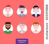 set of male avatar icons | Shutterstock .eps vector #403393888