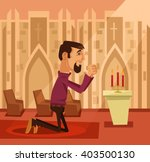 praying man. vector flat... | Shutterstock .eps vector #403500130