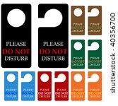 do not disturb | Shutterstock . vector #40356700