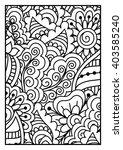black and white pattern. ethnic ... | Shutterstock .eps vector #403585240