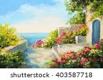 Oil Painting   House Near The...