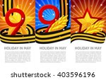 may 9  and the order of st.... | Shutterstock .eps vector #403596196