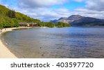 Loch Lomond Shores. Scotland...