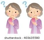 elderly woman and smart phone  | Shutterstock . vector #403635580