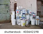 industrial cans  | Shutterstock . vector #403642198