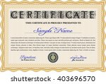 orange diploma template or...   Shutterstock .eps vector #403696570