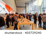 shanghai  china   mar 31  2016  ... | Shutterstock . vector #403729240