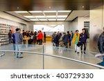 shanghai  china   mar 31  2016  ... | Shutterstock . vector #403729330
