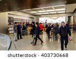 shanghai  china   mar 31  2016  ... | Shutterstock . vector #403730668