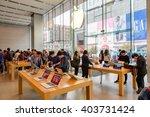 shanghai  china   mar 31  2016  ...   Shutterstock . vector #403731424