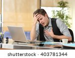 businessman suffering an...   Shutterstock . vector #403781344
