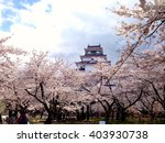 osaka castle and cherry blossom | Shutterstock . vector #403930738