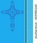 christian cross design vector... | Shutterstock .eps vector #403980160