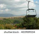 dsaghgatsor  armenia | Shutterstock . vector #403989034