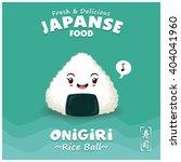 vintage sushi poster design... | Shutterstock .eps vector #404041960