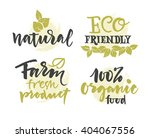 vector natural organic food...   Shutterstock .eps vector #404067556
