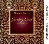 elegant indian ornamentation on ...   Shutterstock .eps vector #404085964