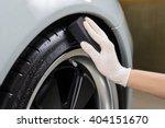 car detailing series   coating...   Shutterstock . vector #404151670