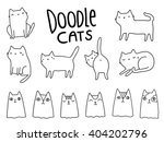 funny hand drawn cats. animals... | Shutterstock .eps vector #404202796