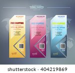 set web banners. interface for...