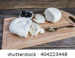 homemade cheese sliced with... | Shutterstock . vector #404223448