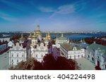 Постер, плакат: Kiev view of the
