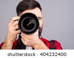 close up portrait of... | Shutterstock . vector #404232400