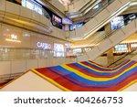 shanghai  china   apr 3  2016 ... | Shutterstock . vector #404266753