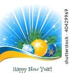 christmas background   Shutterstock .eps vector #40429969