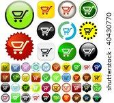 shopping button. vector... | Shutterstock .eps vector #40430770