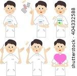 nurse variation  medicine | Shutterstock . vector #404332588