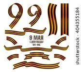 st george ribbons set. may 9... | Shutterstock .eps vector #404355184