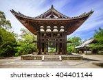 The Todai Ji Bell In In Nara ...
