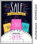 limited time sale poster  sale... | Shutterstock .eps vector #404403163