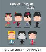 characters of girls